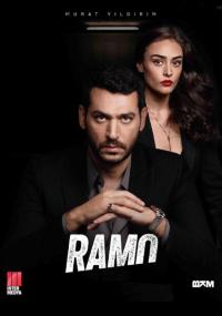 Ramo – Episode 13