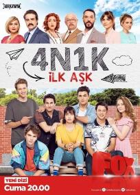 4N1K ilk ask