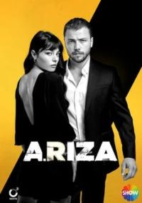 Ariza – Episode 1