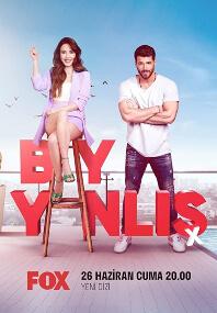 Bay Yanlis – Episode 7