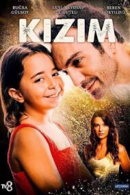 Kizim