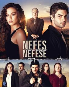Nefes Nefese – Episode 9